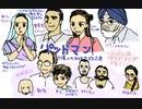 パンデミック映画祭「パッドマン」ネタバレ有り感想枠 - 2020...