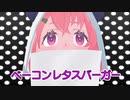 【にじさんじMMD】ラブレターを音読する笹木咲