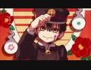 声真似★吹替】地縛少年花子くん  一人二役  日本語で初めて