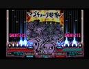 beatmaniaIIDX10thstyle SPACE FIGHT SPANOTHER AUTOPLAY