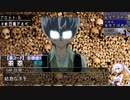 【シノビガミ】王墓の罠 part1【テトラさんの金で寿司を喰う会】