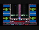 beatmaniaIIDX10thstyle SPACE FIGHT DPANOTHER AUTOPLAY