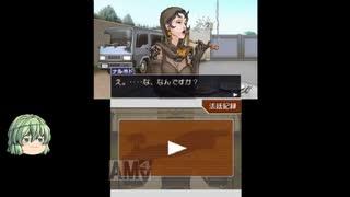 「逆転裁判123」レギールングIN裁判「ゆっくり実況」part6-1
