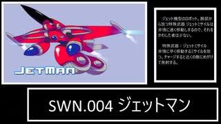 ロ ッ ク マ ン こ わ れ る.mp5