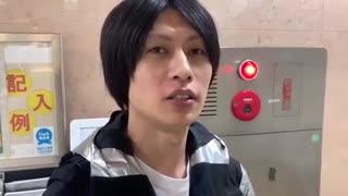 遠藤チャンネル プロフィール