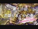 【MTGアリーナ】地雷デッキ研究室 第10回【ニクスシュート】