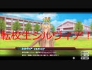 【バレットガールズファンタジア】銃と魔法とおっぱいモノ!バレットガールズF実況プレイ延長戦5