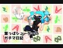 【わかば】葉っぱシューターのガチマ日記2【ゆっくり実況】