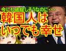 ゆっくり雑談 186回目(2020/3/18)