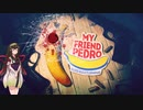 【My Friend Pedro】ずん子のバレットタイム!! 10 Banana.【VOICEROID実況】