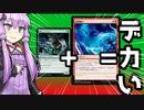 打ち消しの上位互換(?)、稲妻曲げがつよいしデカい。 ◆ 赤緑パワー4【MTGアリーナ】