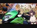 【 Tohoku kiritan car 】 CREW ~ beginner kiritan this where you run ~ Rart.4 【 Part 2 】