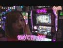 たま嵐 第39話(3/3)