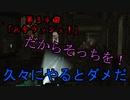 アイザックのわくわく★宇宙船探検 第34話【DeadSpace1実況】
