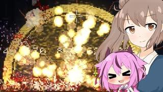 【Noita】ささヒメのいた3【CeVIO・ガイ