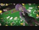 【結月ゆかり】Table Open【オリジナル】