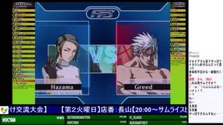2020-03-10 中野TRF ザ・ランブルフィッシュ2 交流大会