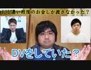 【YouTuber】キットチャンネルの英翔が奏太への暴行をしたとして逮捕されることについて