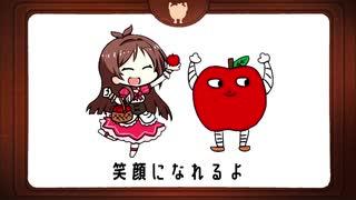 ドレミファるんご