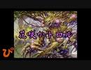 【MTGA】電波デッキ 花咲かトロル【ニクス咲きの古きもの】