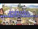 【ARK】配信で紹介予定だったグウェル製「平和の塔」を紹介前に破壊してしまうアルファスレイヤーズ【にじさんじ】