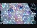 シロちゃんの夢動画