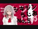 音フェチ【第5回】人型ケータイ「ーシキジンー」らじお【ASMRボイス】