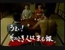 1997年8月のCM集(CDTV SP内)〔後半〕