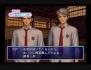 テニスの王子様 学園祭の王子様 パート98 宍戸亮 プレイ動画【PS2】