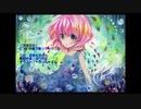 【巡音ルカV4X】「深海少女」をピアノ伴奏で歌ってもらった【ボカロ曲カバー】