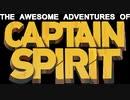 【Captain Spirit】幼いヒーローをオタク2人が見守りながら実...