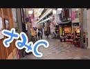 【京都】コロナで人が少ない新京極を歩いてみた