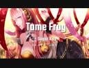 【巡音ルカ】Tame Frog / Sugar Kay feat. Luka Megurine オリジナル曲(ボーカロイド)、 Original Vocaloid Song 動画募集中