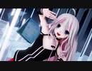 【再アップ】【MMD】IAに「プラネタリウムの真実」を歌って踊ってもらいました【らぶ式】