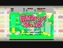 PCエンジンミニ版 ファンタジーゾーン near Arcadeプレイ動画