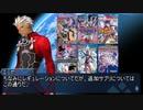 【第15回うっかり卓ゲ祭り】GMエミヤが行くFate/MARGINAL HEROS Part0【仮想卓】