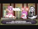 寿司と暴力と犬で解決する難題のエリクシール【ゆっくりTRPG】