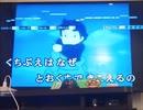 海外の友人とカラオケに行って日本のアニソンを歌ってもらっ...