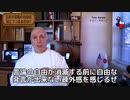 字幕【テキサス親父】 日本の言論の自由は死につつあるのか