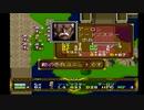 ラングリッサーⅡ ゆっくり実況プレイ Part91