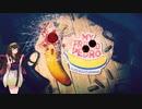 【My Friend Pedro】ずん子のバレットタイム!! 12 Banana.【VOICEROID実況】