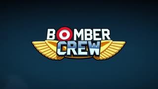 Bomber Crew小字幕プレイ 無限ミッション系5   1/2