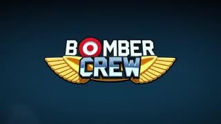 Bomber Crew小字幕プレイ 無限ミッション系5   2/2