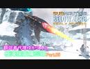 【Subnautica Below Zero】翻訳者代理ゆかりんの極海探査備忘録Part.05【VOICEROID結月ゆかり】