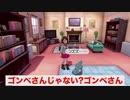 【1分動画】#2 ゲームをやった事ない女のゲーム実況動画 ポケモンシールド