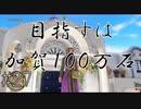 ドラクエ11【初見】#27 カジノで100万枚目指す