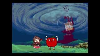 悪魔城たべるんごのうた
