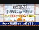 アイドルマスター SideM Because of you!!!!! ~寒い冬はこたつとみかんとSideM~ ※有アーカイブ(1)