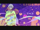 リベラ / ノアス feat. flower,初音ミク