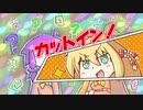 【開会式】第5回 VOICEゲームジャム はじまります!【ゲーム...